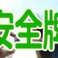 黄龍王しげの麻雀ブログ
