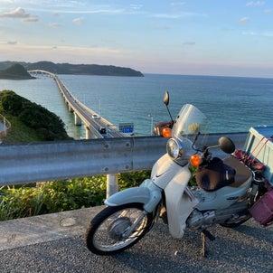 どこまで行けるかな?4泊5日ツーリング②広島市街地~福岡県北九州市門司の画像