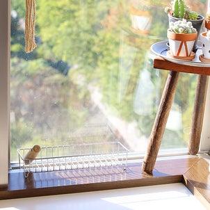 【片付け】気になるところはずっと気になる!窓周りをスッキリ。の画像
