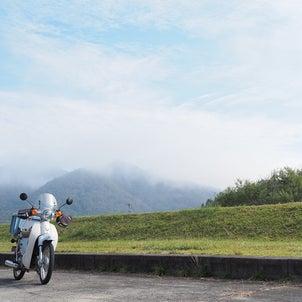 どこまで行けるかな?4泊5日ツーリング⑤北広島町~岡山県浅口市(おしまい)の画像