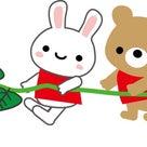 府中駅親子カフェkotocafe 開催♪親子リトミック♪参加者募集中の記事より