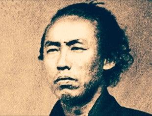 坂本龍馬 (1835~1867年) さかもと りょうま | 日本史に学ぶ