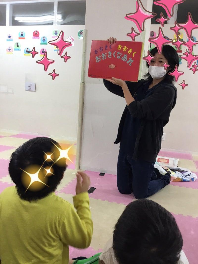 o1080144014838499713 - ♪10月15日(木)♪toiro戸塚