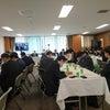 日本学術会議問題 自民党で元会長らから聞き取り 科学者の中立性への疑念、学術会議と政治の対話不足の画像