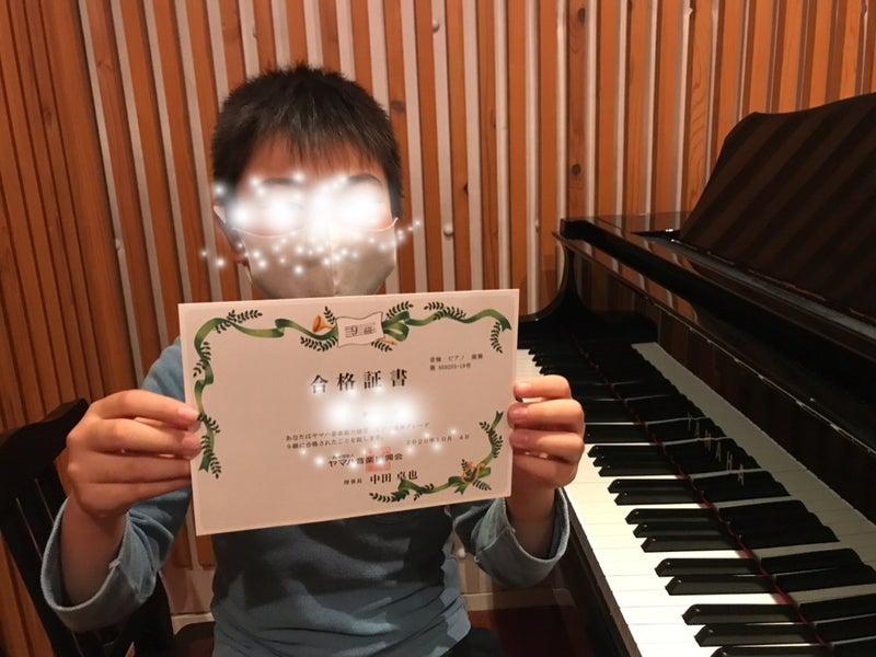 グレード ヤマハ ピアノ