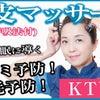 【初公開】KTY式頭皮ケア・呼吸法付!薄毛・白髪は早期対処で改善☆彡の画像