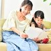 「絵本の読み聞かせ」の一工夫で文字の習得の画像
