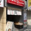 温泉×酒÷音楽≒テディ熊谷