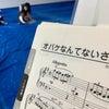 今月のa〜yuリトミックの画像