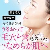 化粧品子オフィシャルブログ「(化粧品一級スペシャリスト)」 Powered by Ameba