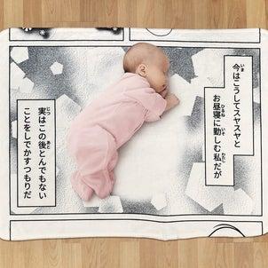ものすごく可愛い赤ちゃん用ブランケットの画像