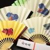 干支扇子2021|新手扇・丑全4種|茶席扇、裏千家、表千家、初釜、御年賀、海外ギフトにおすすめ。の画像