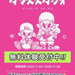 画像 ☆☆2020.11.23(月)☆☆ の記事より 1つ目