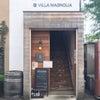 美味しいマリアージュ〜ヴィッラ・マニョーリアの画像