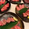 肉食系〜の画像