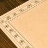 「福岡県大すごろく」と梅の話の画像