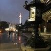 京都はやっぱり趣きあるなぁ⁉︎心洗われる京都。。。の画像