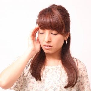 「頭痛」を中医学で改善しようの画像