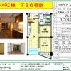 【旭コーポC棟736号室】オープンハウスの画像