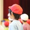 《11/8(日) 無料イベント》行ってみよう!0歳〜3歳のオンライン運動会!の画像
