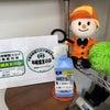 「千葉市新型コロナ感染症対策取組宣言の店」に登録しましたの画像