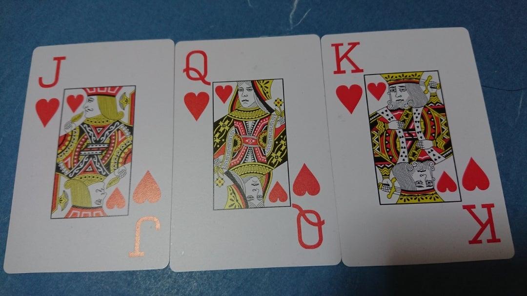 向き トランプ キング