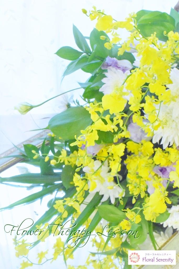 花育士資格フローラルセレニティー