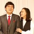 『男の取説×私の取説』夫婦関係・恋愛に悩むオトナ女子の「絶対幸せになってやる!」を叶えるヒント