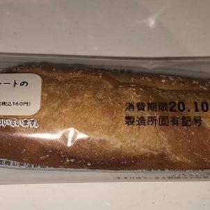 芳醇チョコレートのフランスパン(ローソン)の画像