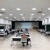 京区環境衛生協会の講習会を受講した「新型コロナ感染症に関する消毒」の画像