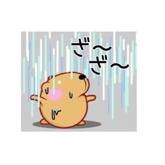 今日のさなぷ〜懸賞日記 また整形外科の日雨です