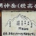 AnnieK(アニキ)の神社仏閣巡りとちょいスピ