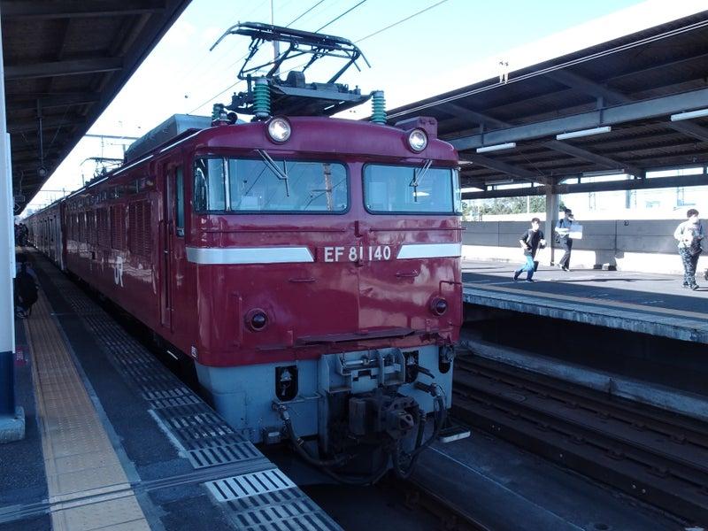 鉄道 EF81型 新習志野駅 205系 配給 2020 1021 08