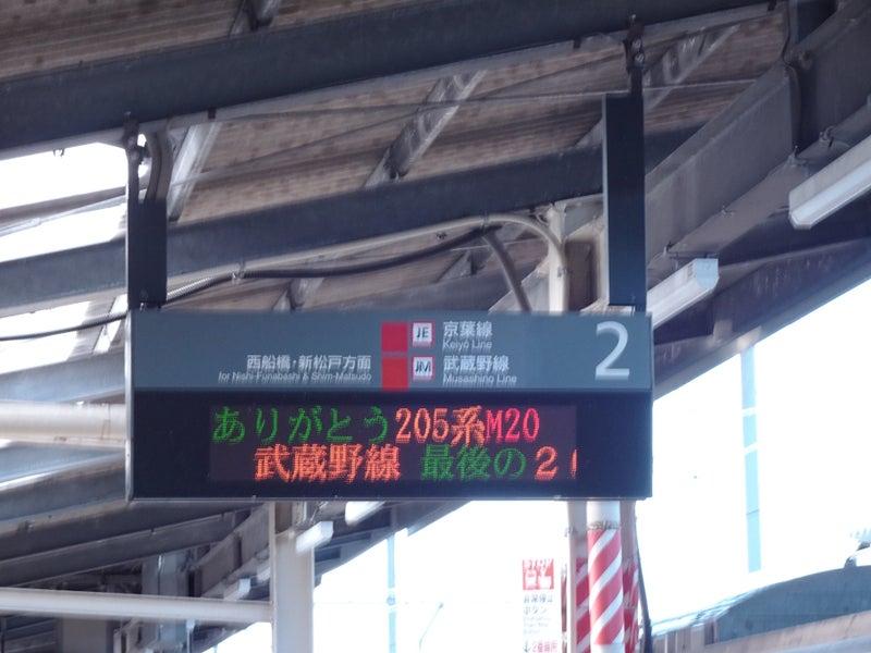 鉄道 EF81型 新習志野駅 205系 配給 2020 1021 05