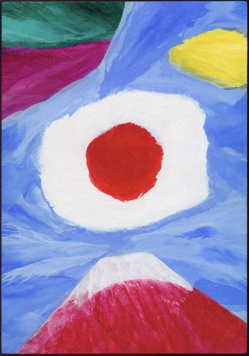日の丸と富士