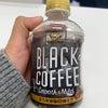 Coffee Timeの画像