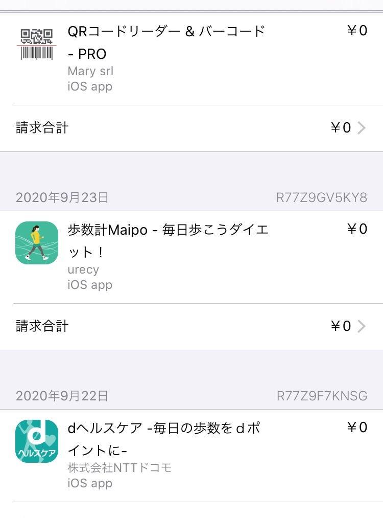 アプリ ドコモ qr コード