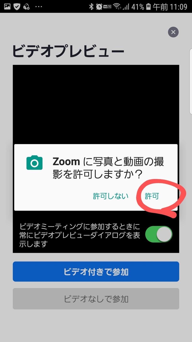 に しない オーディオ Zoom は 接続 と
