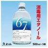コロナ禍で生まれた久米島の新商品とはの画像
