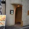 Go To イート 上下西東(じょうげさいとう)原宿の隠れ家焼鳥の画像
