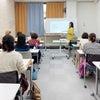 ハッピー個育アドバイザー講座 リクエスト開催!の画像