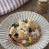【アレンジレシピ!】鶏のなめ茸おろし煮の画像