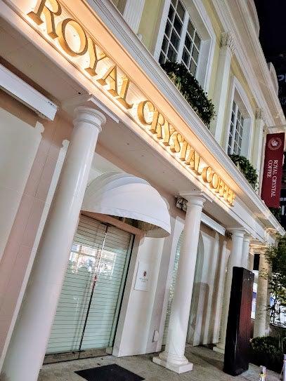 【開店】昨年からOPENが延期されていた『ロイヤルクリスタルコーヒー』ようやくOPENです!