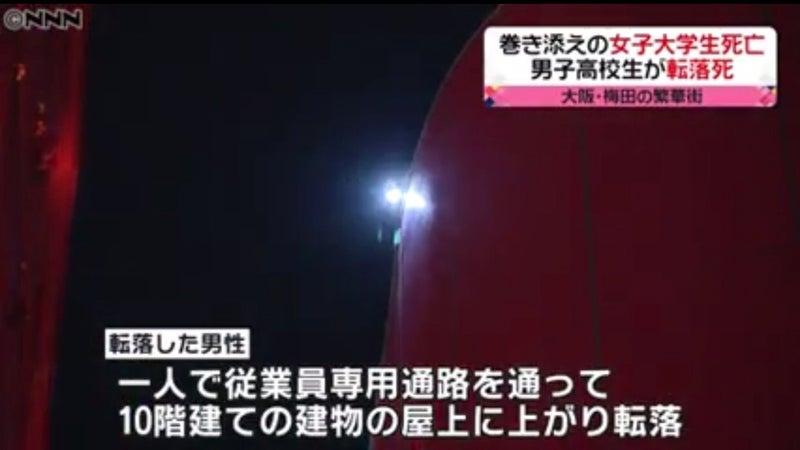 賀子 大学 古川 ヘップ飛び降り自殺動画・画像が流出「ご遺体の損傷がヤバい」大阪梅田