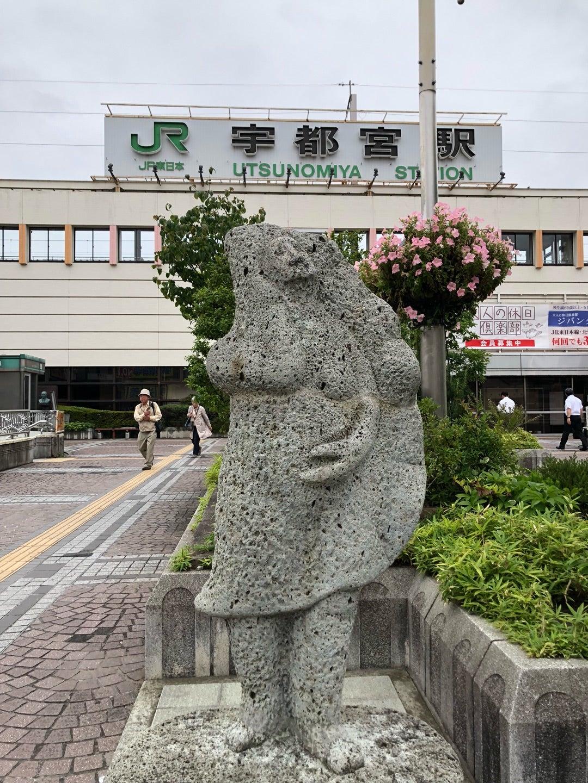 ドラクエ ウォーク お 土産 栃木