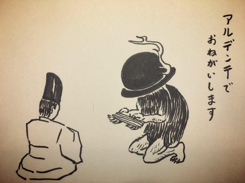 令和2年10月25日日曜日の物怪占い[今日は世界パスタデー] | 日本物怪 ...