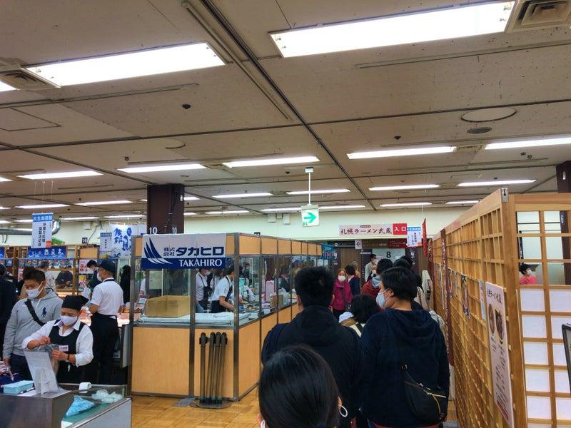 催事 横浜 高島屋