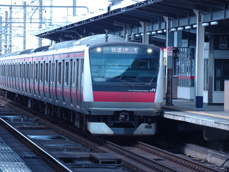 鉄道 新習志野駅 E233系 2020 1021 01
