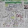 「篠栗八十八ヶ所すごろく」の作者の梅野君が訪ねて来てくれました。の画像