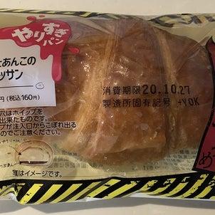 ホイップとあんこの塩クロワッサン(やりすぎパン)(ローソン)の画像
